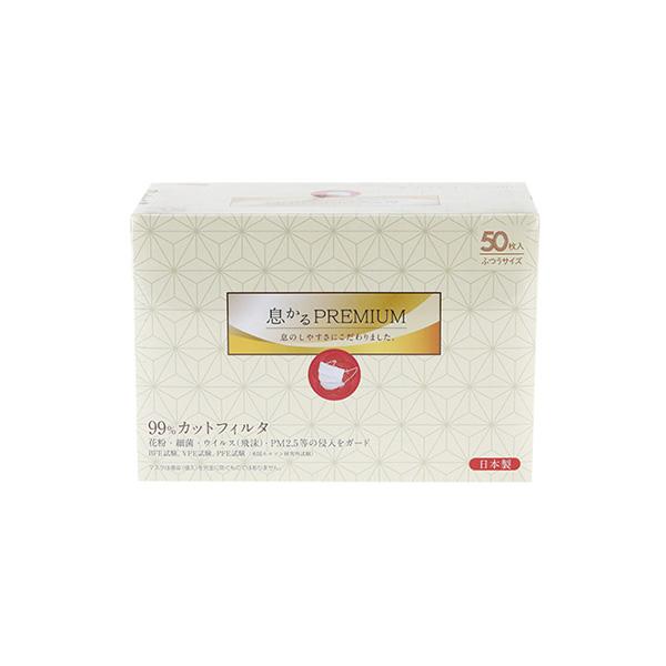 息かるPREMIUM50枚日本製