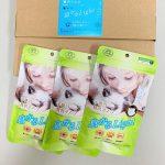 子供の贅沢マスク息かるlight7枚×3セット